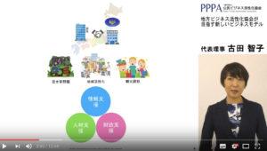 動画の画面サンプル